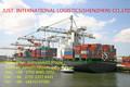 услуги по перевозке и экспедированию грузов из Китая