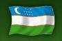 Узбекистан Подать бесплатное объявление в {location2}